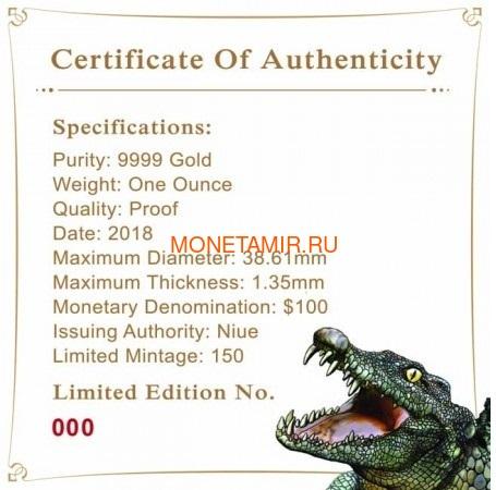 Ниуэ 100 долларов 2018 Морской Крокодил Замечательные Рептилии (Niue 100$ 2018 Remarkable Reptile Saltwater Crocodile 1 oz Gold Coin).Арт.60 (фото, вид 5)