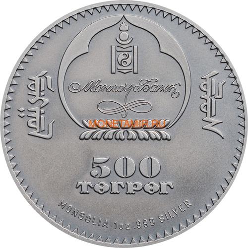 Монголия 500 тугриков 2017 Ихтиозавр Эволюция (Mongolia 500T 2017 Ichthyosaur Evolution 1oz Silver).Арт.60 (фото, вид 2)