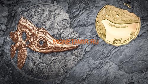 Монголия 500 тугриков 2017 Ихтиозавр Эволюция (Mongolia 500T 2017 Ichthyosaur Evolution 1oz Silver).Арт.60 (фото, вид 3)