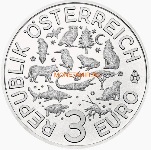 Австрия 3 евро 2017 Зимородок (Colourful Creatures The Kingfisher Austria 3 euro 2017).Арт.60 (фото, вид 2)