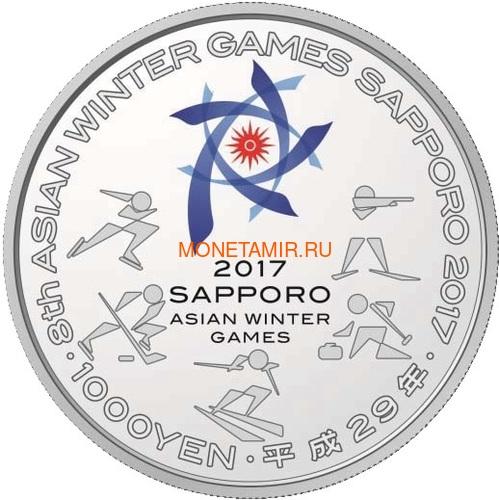 Япония 1000 йен 2017 Зимние Азиатские Игры 2017 в Саппоро (Прыжки на лыжах Фигурное катание Конькобежный спорт Хоккей Керлинг Биатлон) Japan 1000Y 2017 Asian Winter Games Sapporo.Арт.000520954307/60 (фото, вид 1)