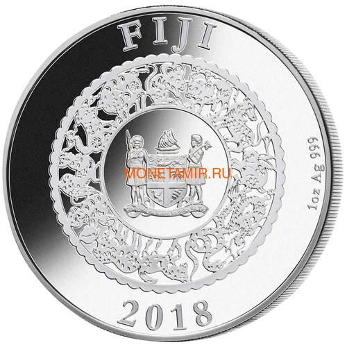 Фиджи 10 долларов 2018 Год Собаки Лунный календарь (Жемчужина).Арт.60 (фото, вид 2)