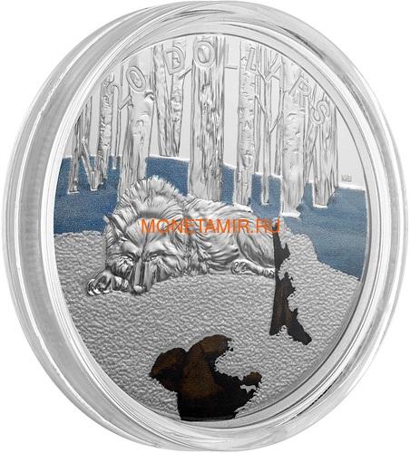 Канада 20 долларов 2017 Арктический волк – Сияющий север (Canada 20$ 2017 Glistening North The Arctic Wolf).Арт.000516254474/60 (фото, вид 1)