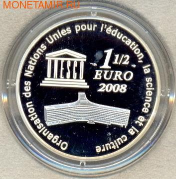 Франция 1,5 евро 2008. Гранд-Каньон. (фото, вид 1)