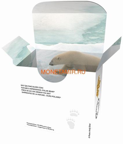 Канада 20 долларов 2017 Полярный медведь (Canada 20$ 2017 Paw Prints on the Edge Polar Bear).Арт.000463154463/60 (фото, вид 6)