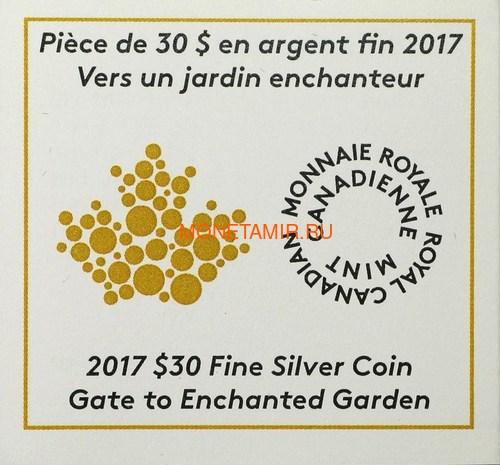 Канада 30 долларов 2017 Ворота в волшебный сад (Canada 30C$ 2017 Gate to Enchanted Garden).Арт.001012754487/60 (фото, вид 5)