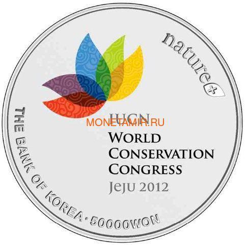 Корея Южная 50000 вон 2012 Всемирный конгресс по охране природы – Сова Попугай Черепаха Пингвин Медведь (Korea 50000 won 2012 World Congress on nature protection).Арт.000279154521/60 (фото, вид 1)