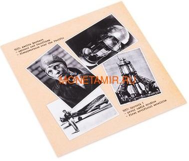 Ниуэ 4х1 доллар 2017 Амелия Эрхарт Чарльз Линдберг Дирижабль Гинденбург Спутник 1 – Век полетов (Самолет Дирижабль Спутник) Niue 4х1 dollar 2017 Century of flight Amelia Earhart Charles Lindbergh Hindenburg Airship Launch of Sputnik 1.Арт.60 (фото, вид 9)