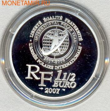 Франция 1 1/2 евро 2007. Поль-Эмиль Виктор. (фото, вид 1)