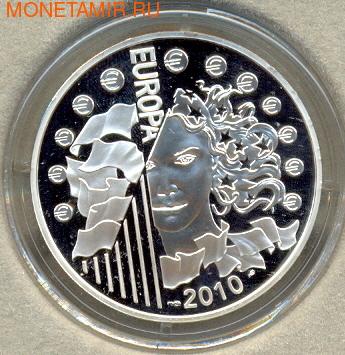 Франция 10 евро 2010. Европа 2010. Аббатство Клюни (фото, вид 1)
