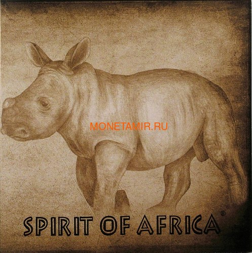Буркина Фасо 5х1000 франков 2017 Африканские Носороги – Дух Африки (Набор) Burkina Faso 5х1000 francs 2017 African Rhinos – the Spirit of Africa Set.Арт.60 (фото, вид 15)