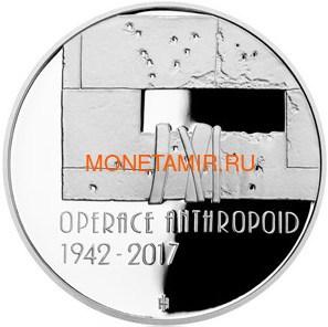 Чехия 200 крон 2017 Операция Антропоид (200 CZK 2017 Operation Anthropoid Proof).Арт.60 (фото, вид 1)