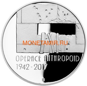 Чехия 200 крон 2017 Операция Антропоид (200 CZK 2017 Operation Anthropoid Proof).Арт.60 (фото, вид 1)