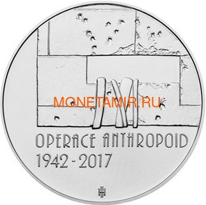 Чехия 200 крон 2017 Операция Антропоид (200 CZK 2017 Operation Anthropoid Unc).Арт.60 (фото, вид 1)