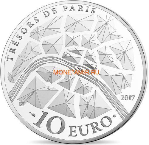 Франция 10 евро 2017 Бастилия – Сокровища Франции (France 10E 2017 Genius of the Bastille).Арт.60 (фото, вид 1)