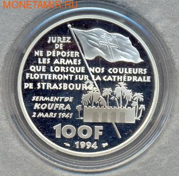 Франция 100 франков 1994. Филипп Леклерк (фото, вид 1)