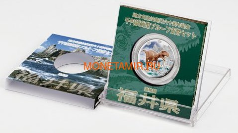Япония 1000 йен 2010 Префектура Фукуи Динозавр (Japan 1000Y 2010 Fukui Prefecture).Арт.000630038638/60 (фото, вид 2)