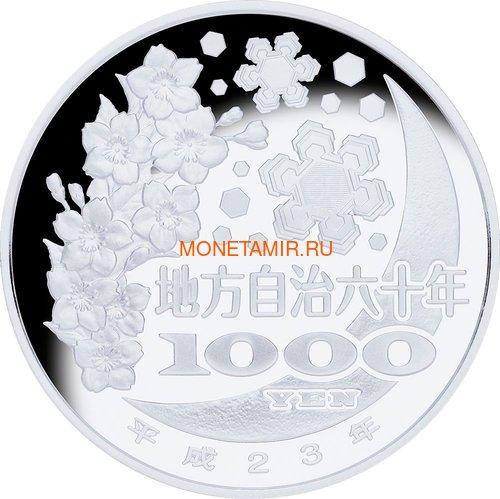Япония 1000 йен 2011 Префектура Сига Малая поганка (Japan 1000Y 2011 Shiga Little grebe Prefecture).Арт.000562704267/60 (фото, вид 1)