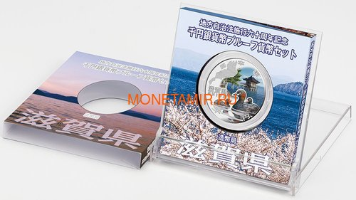 Япония 1000 йен 2011 Префектура Сига Малая поганка (Japan 1000Y 2011 Shiga Little grebe Prefecture).Арт.000562704267/60 (фото, вид 2)