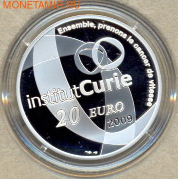 Франция 20 евро 2009. Институт Кюри. (фото, вид 1)
