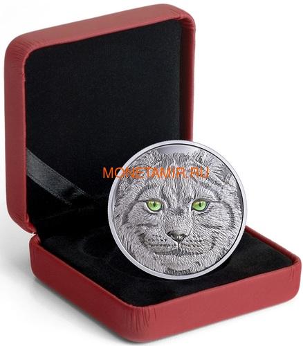Канада 15 долларов 2017 Рысь (Canada 15$ 2017 Glow-In-The-Dark Coin Lynx).Арт.60 (фото, вид 3)