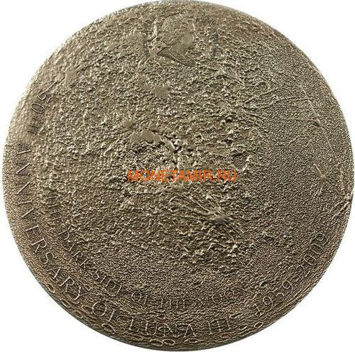 Острова Кука 5 долларов 2009 Лунный метеорит (Cook Islands 5 $ 2009 Lunar meteorite).Арт.60 (фото, вид 1)