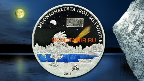 Острова Кука 5 долларов 2011 Метеорит Муонионалуста (Cook Islands 5$ 2011 Meteorite Muonionalusta).Арт.60 (фото, вид 2)