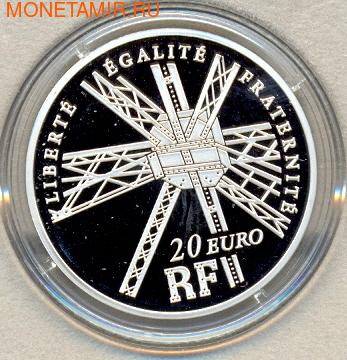 Франция 20 евро 2009. Гюстав Эйфель. (фото, вид 1)