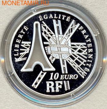 Франция 10 евро 2009. Гюстав Эйфель. (фото, вид 1)