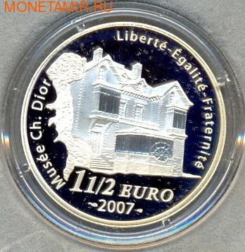 Франция 1,5 евро 2007. Кристиан Диор. (фото, вид 1)
