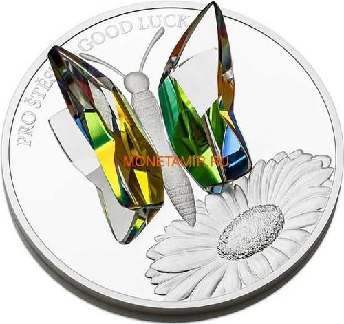 Ниуэ 5 долларов 2016 Бабочка на удачу – Кристаллы на монетах (Niue 5$ 2016 Good Luck Butterfly Czech Crystal Coins).Арт.001257451821/60 (фото, вид 1)