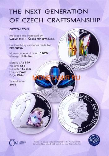 Ниуэ 5 долларов 2016.Лебеди с любовью – Кристаллы на монетах (Niue 5$ 2016 With Love Swan Czech Crystal Coins).Арт.001257451816/60 (фото, вид 6)