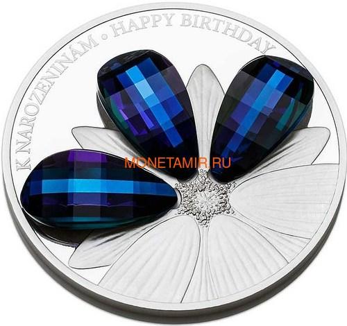 Ниуэ 5 долларов 2016 Цветок с днем рождения – Кристаллы на монетах (Niue 5$ 2016 Happy Birthday Flower Czech Crystal Coins).Арт.001257451814/60 (фото, вид 1)
