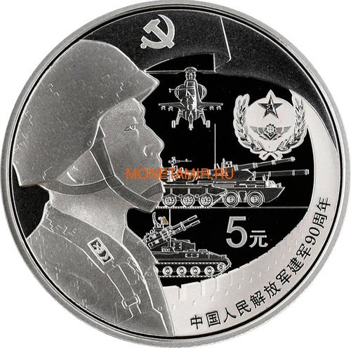 Китай 5х5 юаней 2017 90 лет Китайской Народно-Освободительной Армии (Самолет Вертолет Танк Корабль Подводная лодка Радар Ракета) China 5x5Y 2017 90Y Founding of Chinese People's Liberation Army.Арт.60 (фото, вид 2)
