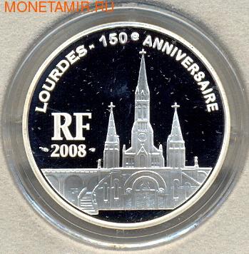 Франция 1,5 евро 2008. Лурдес (1858-2008). (фото, вид 1)