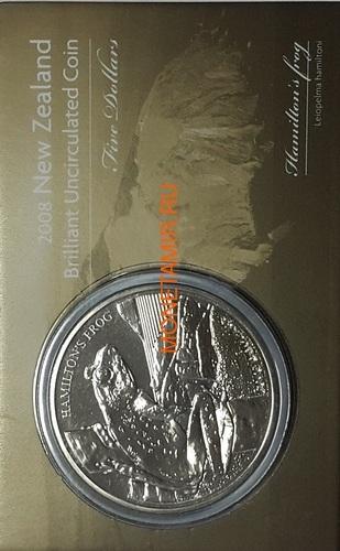Новая Зеландия 5 долларов 2008 Лягушка Гамельтона (New Zealand 5$ 2008 Hamilton's Frog).Арт.60 (фото, вид 2)