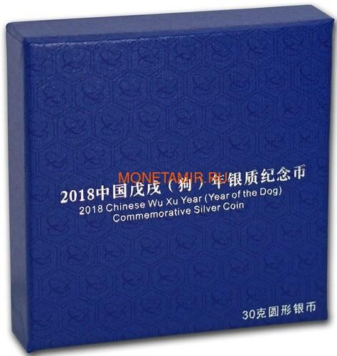 Китай 10 юаней 2018 Год Собаки Лунный Календарь (China 5Y 2018 Year of the Dog Lunar Calendar Lotus Silver Coin).Арт.60 (фото, вид 4)