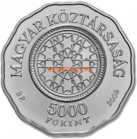 Венгрия 5000 форинтов 2009 Большая Синагога в Будапеште (Hungary 5000 Forint 2009 Grand Synagogue of Budapest BU).Арт.000138155071/60 (фото, вид 1)