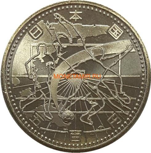 Япония 3x500 йен 2002 Футбол ФИФА 2002 Чемпионат мира в Корее и Японии (Japan 3x500y 2002 Football FIFA World Cup 2002 Korea Japan coin set).Арт.000342440562/60 (фото, вид 2)