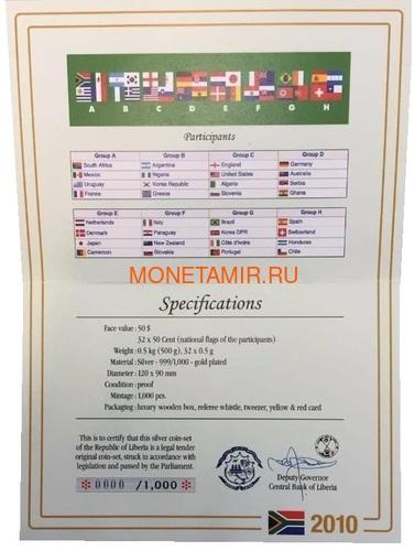 Либерия 50 долларов 2010 Футбол ФИФА Чемпионат Мира Южная Африка 2010 Стадион Флаги (Liberia 50$ 2010 FIFA World Cup in South Africa 2010 Stadium Flags).Арт.004164536538/60 (фото, вид 3)