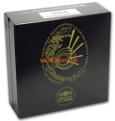 Франция 50 евро 2017 Ги Савой Яичница серия Коллекция Французского Совершенства (France 50E 2017 French Excellence Guy Savoy 5oz Silver Coin).Арт.92 (фото, вид 5)
