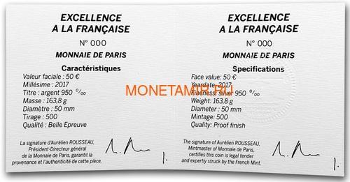 Франция 50 евро 2017 Ги Савой – Яичница серия Коллекция Французского Совершенства (France 50E 2017 French Excellence Guy Savoy).Арт.60 (фото, вид 7)