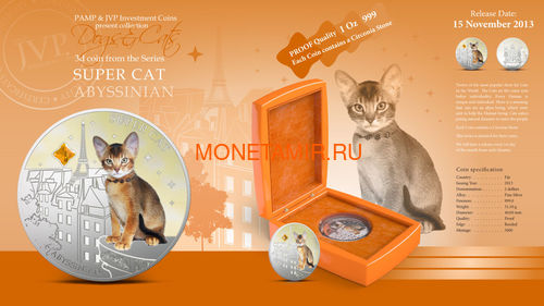 Фиджи 2 доллара 2013 Абиссинская кошка - Супер кошка серия Собаки и Кошки (Fiji 2$ 2013 Super Cat Abyssinian Dogs and Cats).Арт.000405649010/60 (фото, вид 6)