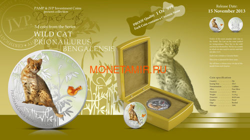 Фиджи 2 доллара 2013 Бенгальская кошка - Дикая кошка серия Собаки и Кошки (Fiji 2$ 2013 Wild Cat Prionailurus Bengalesis Dogs and Cats).Арт.000405649006/60 (фото, вид 6)