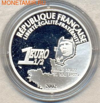 Франция 1,5 евро 2002. Самолет. (фото, вид 1)