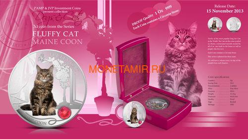 Фиджи 2 доллара 2013 Мейн-кун - Пушистая кошка серия Собаки и Кошки (Fiji 2$ 2013 Fluffy Cat Maine Coon Dogs and Cats).Арт.000405649000/60 (фото, вид 6)