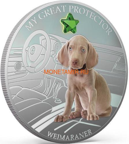 Фиджи 2 доллара 2013 Веймаранер – Мой защитник серия Собаки и Кошки (Fiji 2$ 2013 Dog My Great Protector Weimaraner Dogs and Cats).Арт.000405648996/60 (фото, вид 1)
