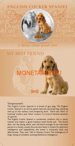 Фиджи 2 доллара 2013 Английский Кокер Спаниель – Мой лучший друг серия Собаки и Кошки (Fiji 2$ 2013 Dog My Best Friend English Cocker Spaniel Dogs and Cats).Арт.000405648994/60 (фото, вид 5)