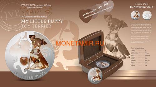 Фиджи 2 доллара 2013 Той терьер – Мой маленький щенок серия Собаки и Кошки (Fiji 2$ 2013 Dog My little Puppy Toy Terrier Dogs and Cats).Арт.000405648988/60 (фото, вид 6)