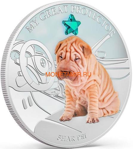 Фиджи 2 доллара 2013 Шарпей – Мой лучший друг серия Собаки и Кошки (Fiji 2$ 2013 Dog My Great Protector Shar Pei Dogs and Cats).Арт.000405648998/60 (фото, вид 1)
